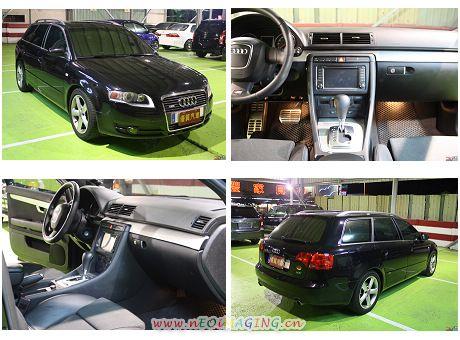 Audi 奧迪 A4 1.8T Avan 照片1