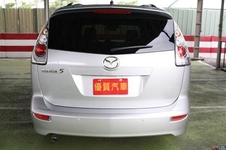 Mazda 馬自達 5 照片4