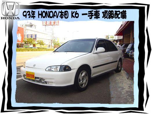 HONDA/K6 照片1