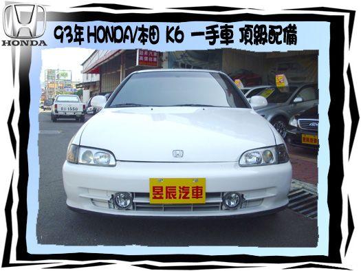 HONDA/K6 照片2