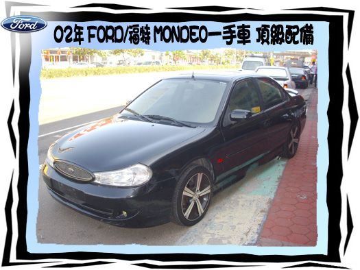 FORD/MONDEO 照片1