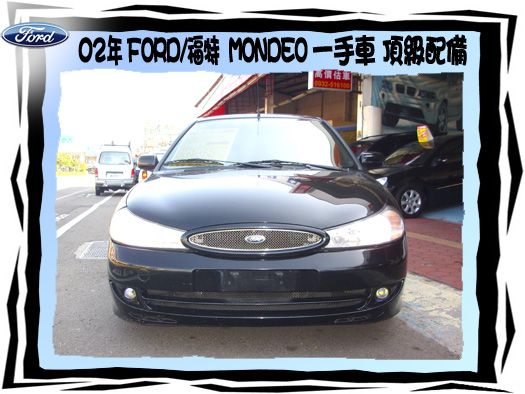 FORD/MONDEO 照片2