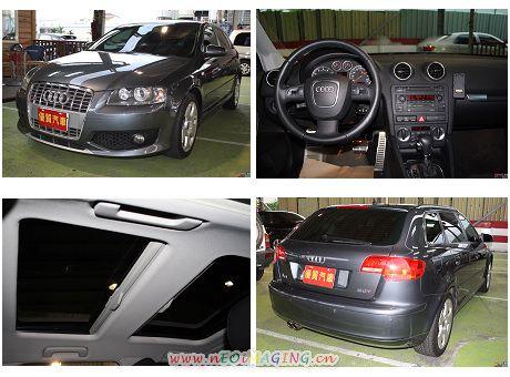 Audi 奧迪 A3 2.0T 照片1