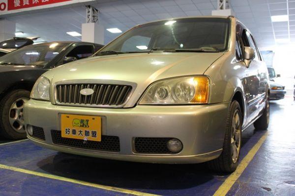 福特 MAV 1.8  金色 照片1