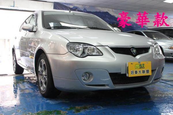 普騰 GEN-2  1.6 銀色 照片1