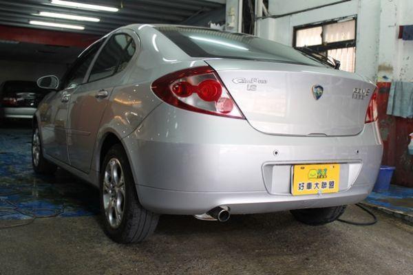 普騰 GEN-2  1.6 銀色 照片10