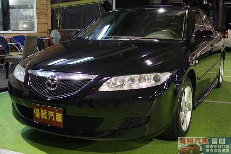 Mazda 馬自達 6 照片4