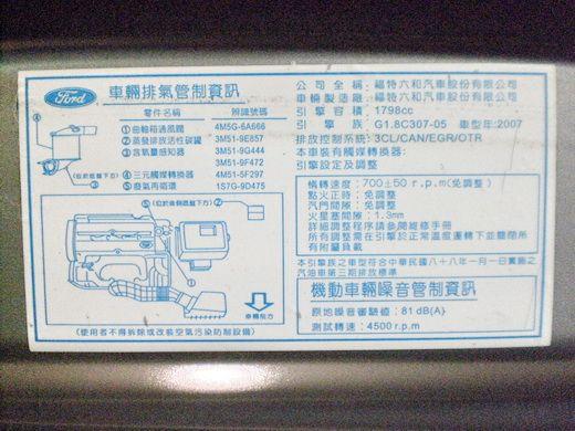 07福特FOCUS 1.8L手自排 照片10