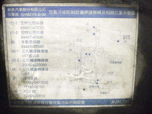 01豐田AVALON 照片8