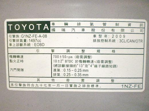 09豐田YARIS 照片7