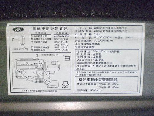 06福特FOCUS手排加值DVD 照片8