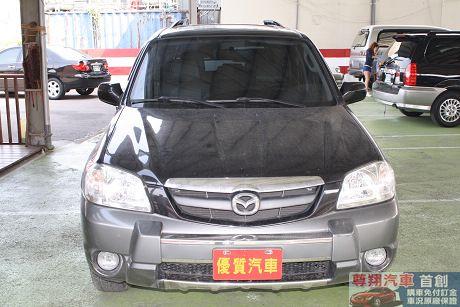 Mazda 馬自達 Tribute 照片2