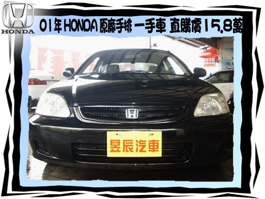 HONDA/CV3 照片2