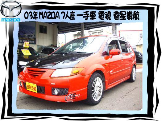Mazda/PREMACY  照片1