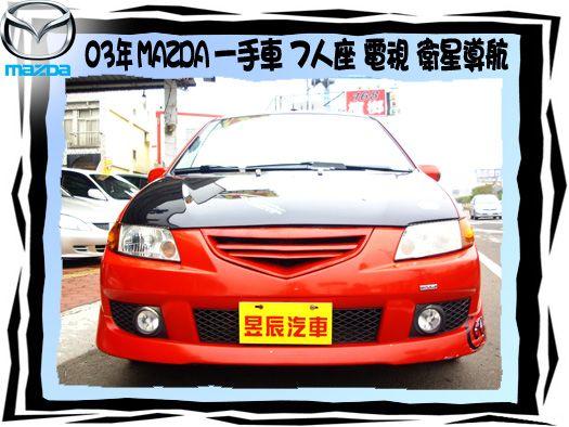 Mazda/PREMACY  照片2