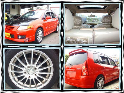 Mazda/PREMACY  照片8