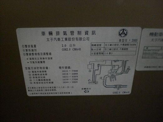 05鈴木休旅吉普車 照片10