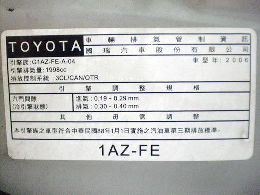 06豐田 WISH 照片10