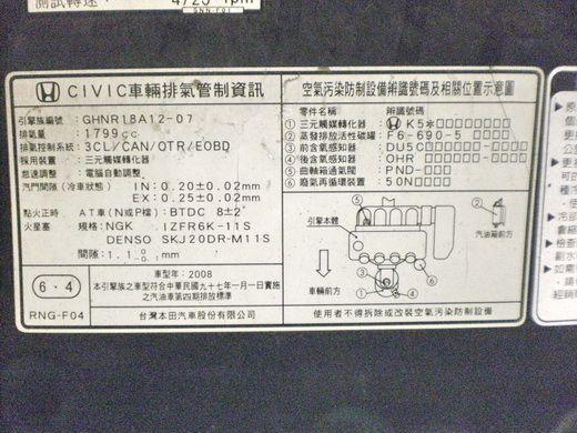 08喜美8代頂級天窗手自排換檔撥片 照片10