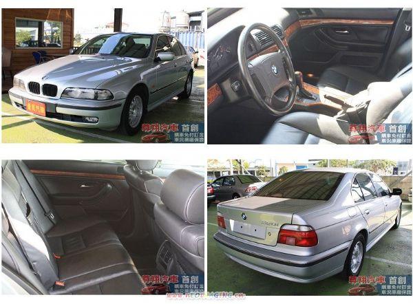BMW 寶馬 5系列 520 照片1
