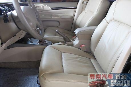 Mitsubishi 三菱 Global 照片5