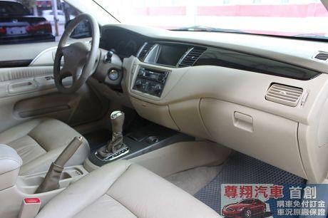 Mitsubishi 三菱 Global 照片8