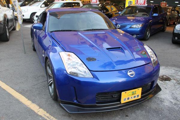 日產 350Z 3.5 寶藍色 照片1