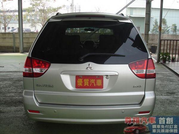 Mitsubishi 三菱 Savrin 照片5
