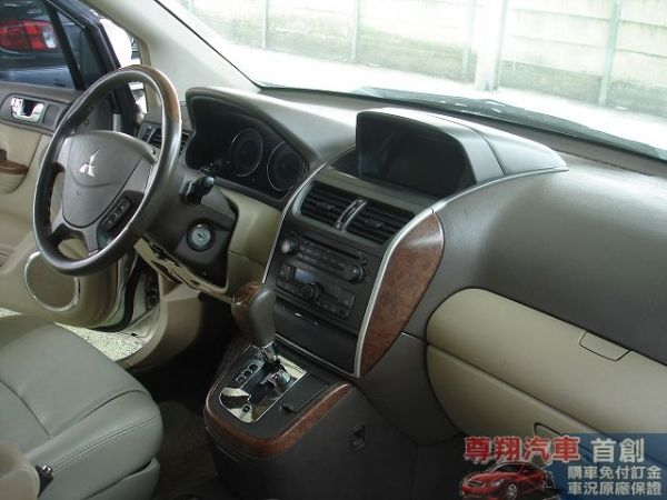Mitsubishi 三菱 Savrin 照片9
