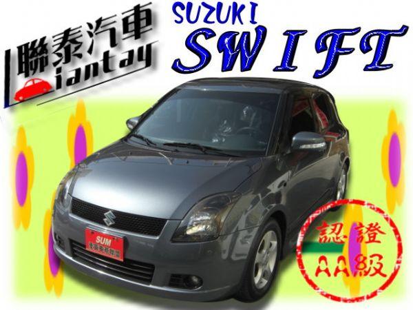 SUM聯泰汽車~2007型式 SWIFT 照片1