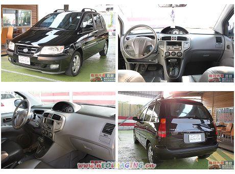 Hyundai 現代 Matrix 照片1