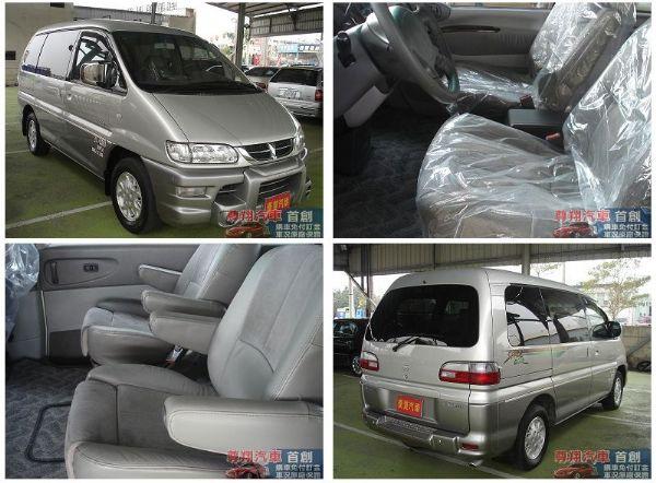 Mitsubishi 三菱 Space  照片1