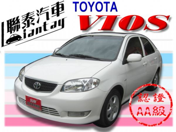 SUM聯泰汽車~2003年 VIOS  照片1