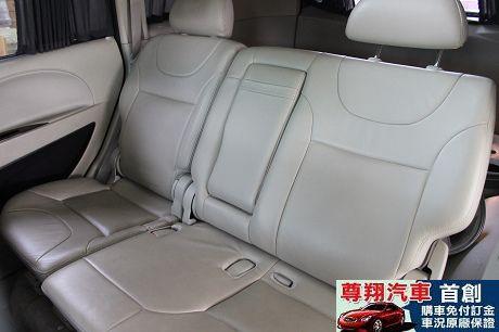 Mitsubishi 三菱 Zinger 照片6
