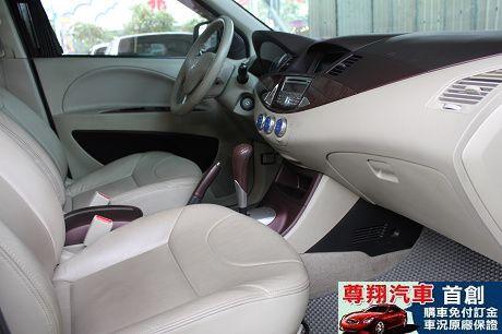 Mitsubishi 三菱 Zinger 照片9