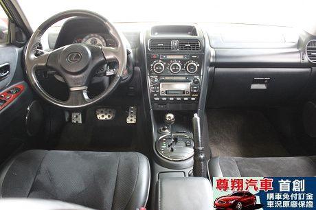Lexus 凌志 IS 200 照片10