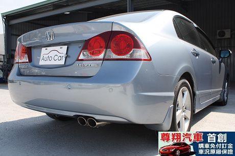 Honda 本田 Civic K12 照片6
