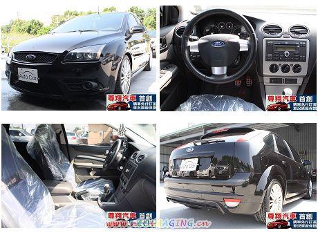 Ford 福特 Focus 2.0 照片1