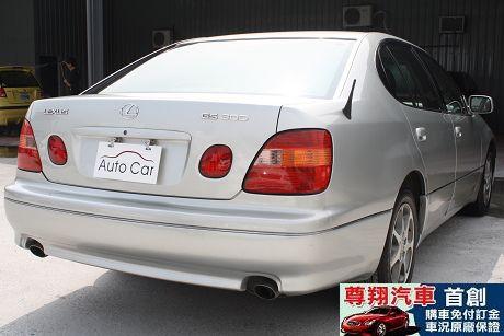 Lexus 凌志 GS 300 照片9