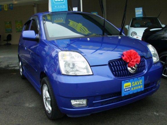 2007 KIA 歐洲星 1.1 藍 照片1