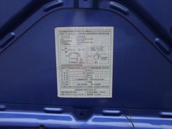 2007 KIA 歐洲星 1.1 藍 照片9