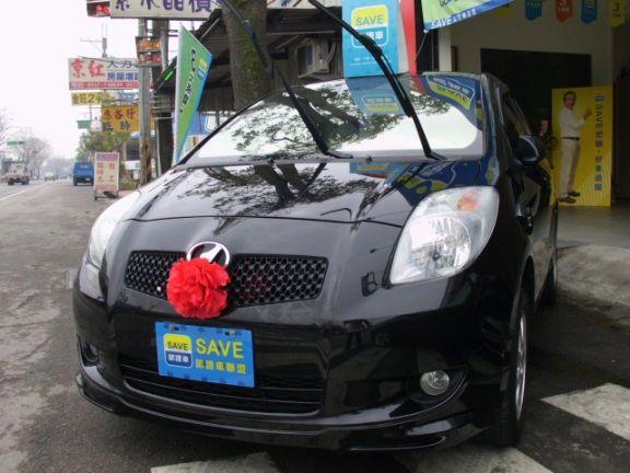 2008 豐田 YARIS 1.5 黑 照片1