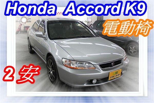 01本田  Accord K9 2.0銀 照片1