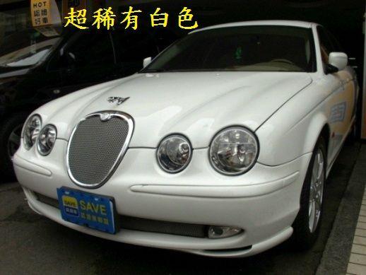 2000 捷豹 S-TYPE 3.0 白 照片1