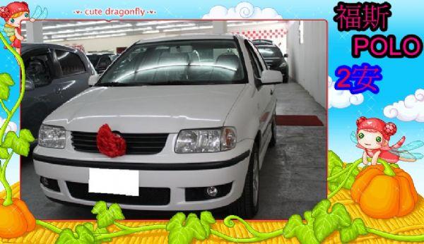 01 VW 福斯  Polo 1.4 白 照片1