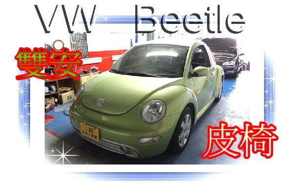 01 VW福斯  Beetle2.0綠 照片1