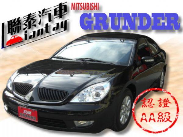 SUM聯泰汽車~2006年GRUNDER 照片1