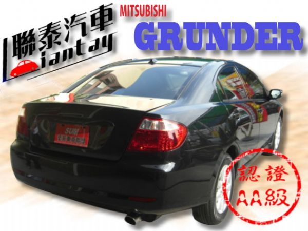 SUM聯泰汽車~2006年GRUNDER 照片10