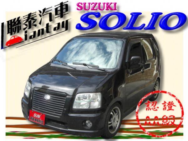 SUM聯泰汽車~2005年 SOLIO 照片1
