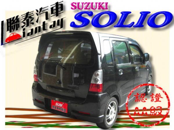 SUM聯泰汽車~2005年 SOLIO 照片10